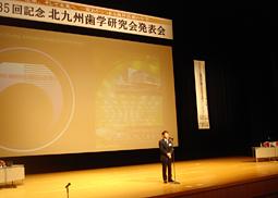 第35回記念北九州歯学研究会発表会開催