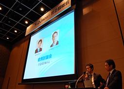 5-D Japan 第2回総会開催