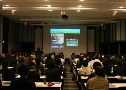 阿部二郎氏・小久保京子氏・佐藤幸司氏、共同著書出版記念講演会開催