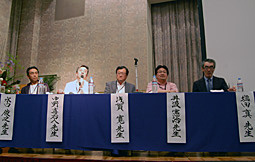 日本インプラント臨床研究会 第3回全員発表研修会