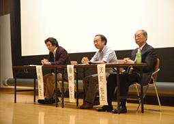 九州歯科大学総合診療学分野、シンポジウムを開催