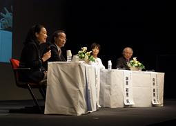 第9回「デンタルヘルス・シリーズ」シンポジウム開催