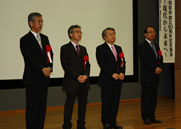 東京医科歯科大学歯科同窓会、創立80周年記念講演を開催