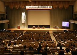 日本補綴歯科学会第120回記念学術大会開催