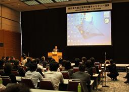 スタディーグループ赤坂会、東日本大震災復興支援チャリティー講演を開催