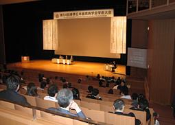 第54回春季日本歯周病学会学術大会開催