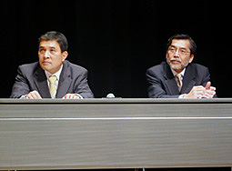 4th Scientific Meeting of the Asian Academy of Osseointegration Hirosima 2008