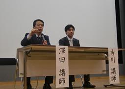 東京医科歯科大学歯科同窓会学術部講演会開催