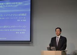 日本私立歯科大学協会、第2回歯科プレスセミナーを開催