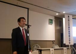 第31回日本歯科薬物療法学会総会・学術大会開催