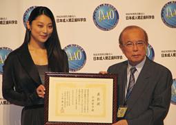 日本成人矯正歯科学会第19回大会開催