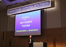 インプラント トラブル カンファレンス 2011/東京開催