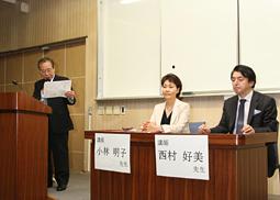 がんばろう! 日本 東日本大震災復興応援特別講演会「コ・デンタルプロフェッショナル ―仕事の流儀―」開催