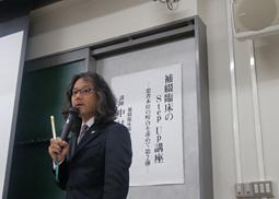 愛知学院大学歯学部同窓会ポストグラディエートコース第3回講演が開催