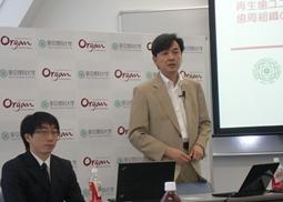東京理科大・辻教授らの共同研究グループが記者会見