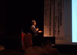 第52回日本歯科医療管理学会総会・学術大会開催