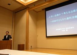 日本自家歯牙移植・外傷歯学研究会 2011年講演会開催