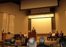 第30回日本歯科医学教育学会総会・学術大会および記念大会開催
