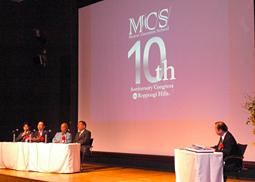 マスターセラミストスクール10周年記念学術講演会開催