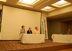 日本インプラント臨床研究会 第6回全員発表研修会を開催