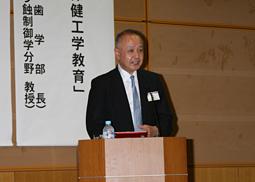 東京医科歯科大学、歯科技工教育学士課程移行記念講演会「歯科技工教育の飛翔」開催