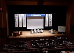 第24回日本顎関節学会総会・学術大会/第2回アジア顎関節学会大会開催