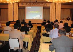 第32回日本歯内療法学会学術大会開催