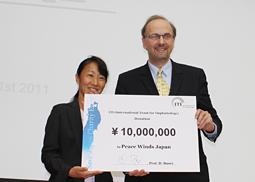 東日本大震災チャリティ学術記念講演会開催