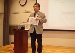 深井保健科学研究所第10回コロキウム開催