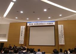 筒井塾 咬合療法研究会、2011年度総会を開催