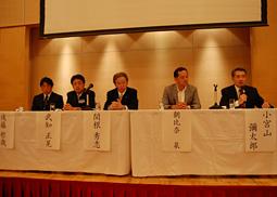 第14回日本顎顔面インプラント学会教育研修会開催