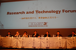 Research and Technology Forum 2011開催