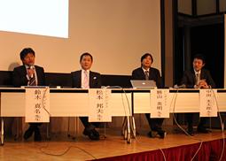 Piezon(R)Electric Surgery Symposium開催