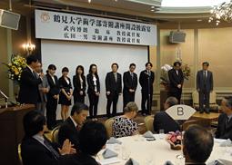 鶴見大学歯学部、寄附講座開設披露宴を開催
