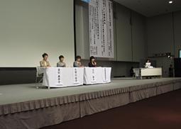 第6回日本歯科衛生学会学術大会開催