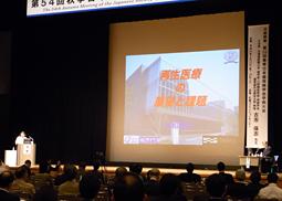 日本歯周病学会2011秋季学術大会(第54回)開催