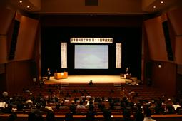 日本歯科技工学会第33回学術大会開催