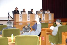 子ども虐待防止フォーラム in 東京開催