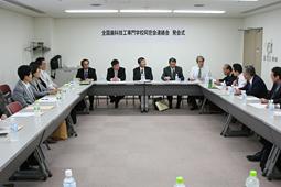 「全国歯科技工専門学校同窓会連絡会」正式に発会