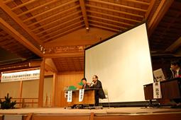 第22回日本歯科審美学会学術大会開催
