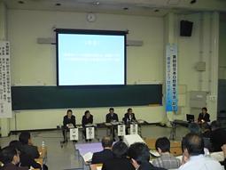 第60回日本口腔衛生学会・総会開催