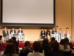 学会設立記念 ヘルスケアミーティング2011開催