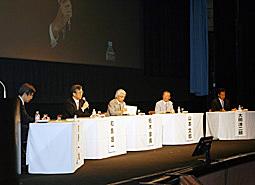 8020運動20周年 世界口腔保健学術大会記念