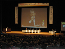 第70回日本矯正歯科学会大会、第4回国際会議と併催で開催