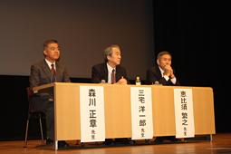 第135回日本歯科保存学会2011年度秋期学術大会開催