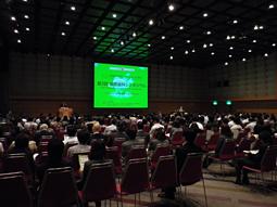 ジーシー、「第3回国際歯科シンポジウム」盛大に開催