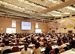JMM Colloquium in 2008
