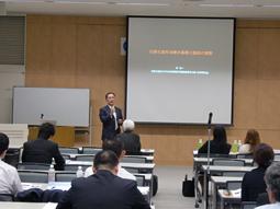 第1回抗酸化歯科研究会学術講演会開催