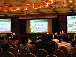 全老健、東日本震災復興支援シンポジウムを開催