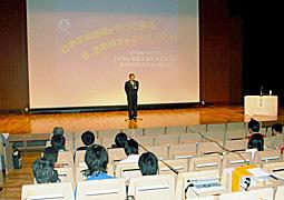 日本学術会議 市民公開シンポジウム開催